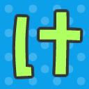Twitter プロフィール用アイコン1 1 フリー素材